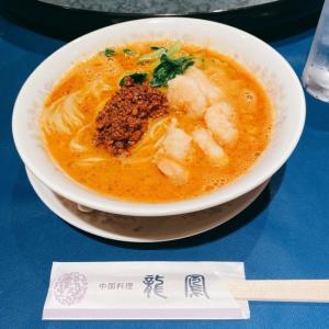 【水天宮】海老入り坦々麺【龍鳳】