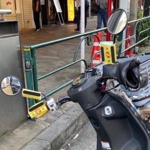 【街で見掛けた】駐禁バイク