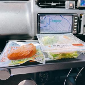 【男の糖質制限】野菜・サラダチキン【2020/09/28】