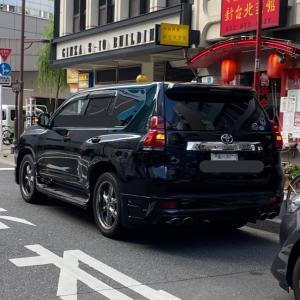 【街で見掛けた】ランドクルーザープラドの個人タクシー【2020/11/09】
