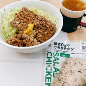 【男の糖質制限】キャベツ・納豆・サラダチキン