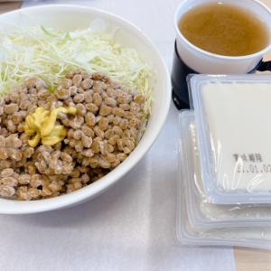 【男の糖質制限】キャベツ・納豆・豆腐