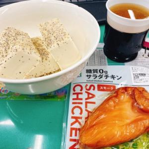 【男の糖質制限】豆腐・サラダチキン
