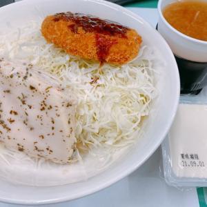 【男の糖質制限】キャベツ・コロッケ・サラダチキン・豆腐