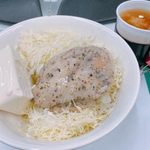 【男の糖質制限】キャベツ・豆腐・サラダチキン