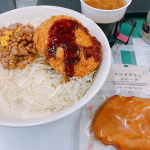 【男の糖質制限】キャベツ・納豆・コロッケ・サラダチキン