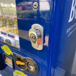 【街で見掛けた】自販機開けっ放し???