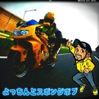 仕事休み【2020/04/03】
