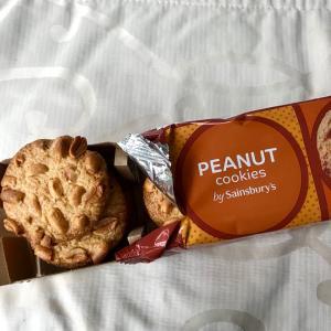 最近ハマっているピーナツクッキー