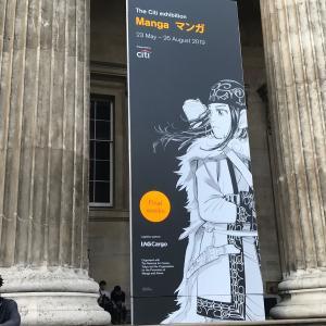 大英博物館のマンガ展、やっと行ってきました