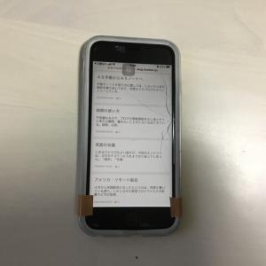 携帯電話の液晶画面破損