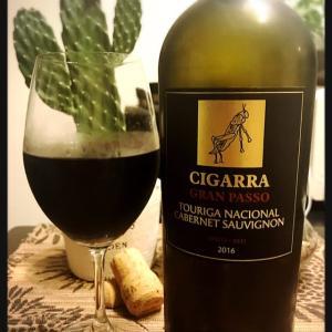 ポルトガルの安旨ワイン ★ CIGARRA