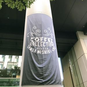 Coffee Collection 2019 ★時計のない喫茶店