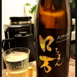 本日の日本酒 ★ だぢゅーロ万