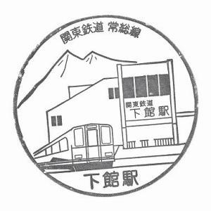 関東鉄道・下館駅