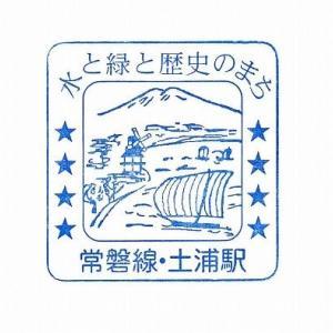 JR東日本・土浦駅
