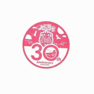 JR北海道・釧路湿原ノロッコ号(30周年記念)