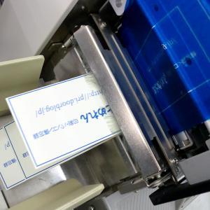 山櫻マクサス(ci-200)の最終的な使い倒し方法(その3)インクリボンコストを半分にする方法