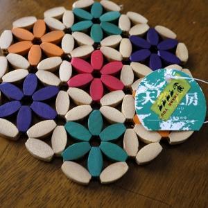 竹細工のカラフルな鍋敷き
