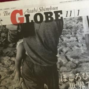 「GLOVE」もう一つのグローバル