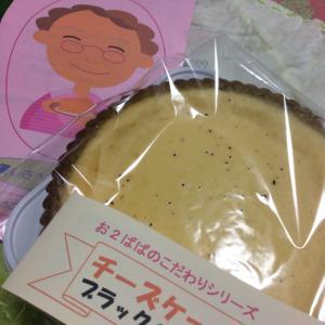 1月24日〜群馬展と会議〜