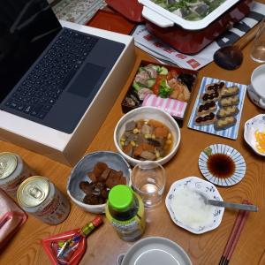 家族全員集合~リモート新年会➰。:+((*´艸`))+:。~