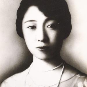 昭和14年の皇室アルバム(4)「竹之園生の御栄」から 皇室ファッション 久邇若宮妃殿下