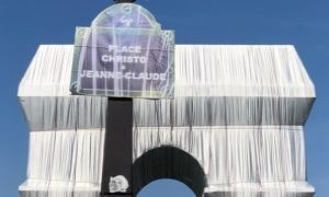 【布をまとった凱旋門】L'ARC DE TRIOMPHE, WRAPPED, PARIS, 1961-2021