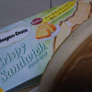 ハーゲンダッツ ウィークエンドシトロン ~焦がしバターのレモンケーキ~