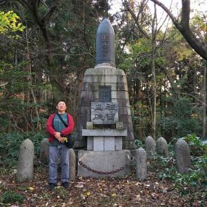 日本海シークレットツアー 7 鶴と亀