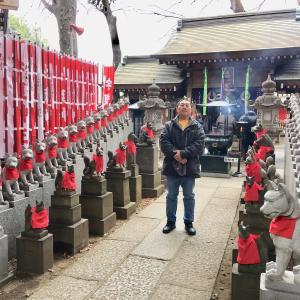 関東ユニバーサルツアー 3 稲荷