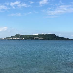 沖縄ライトツアー 6 ニライカナイ