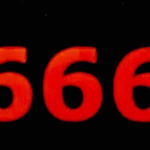 悪魔のナンバー 666