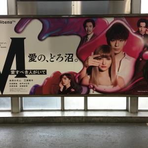 東京セミナー ~悪の根源~