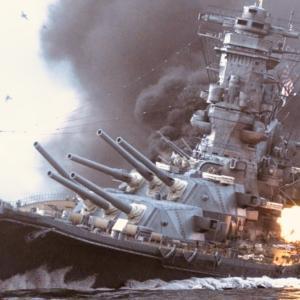 大和ミステリーツアー 7 戦艦大和