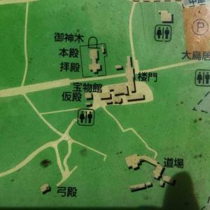 宇宙の采配ツアー 5 鹿島の地上絵