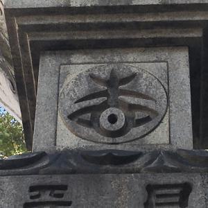関西シリウスツアー 5 四天王寺