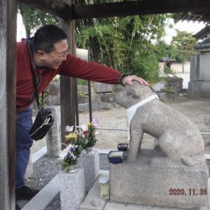 関西シリウスツアー 7 無条件の愛