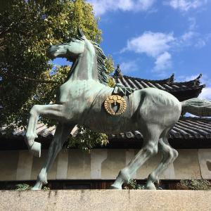 奈良シークレットツアー 4 鬼の地上絵