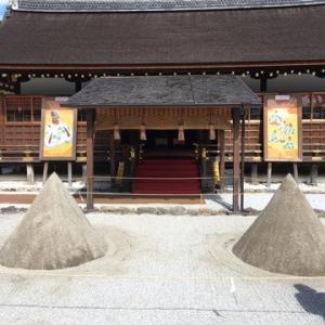 京都ユートピアツアー 3 八百万の神
