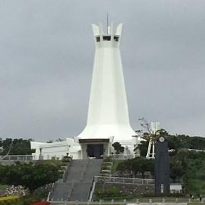 沖縄セミナー ~悪の根源~