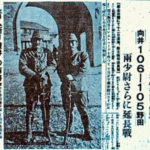 南京大虐殺の真相