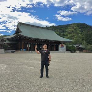 橿原神宮の正体