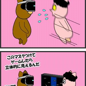 マスクの代用品