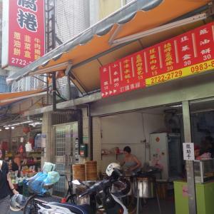 周家豆腐捲 (台湾・台北)