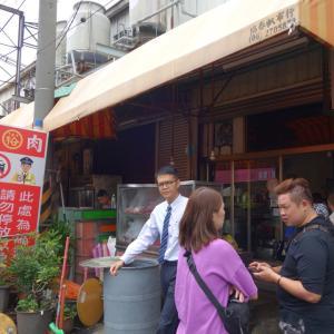 阿裕牛肉湯 (台湾・台南)