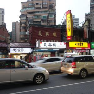 義興樓 (台湾・台北)