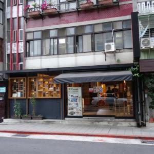 韓記老虎面食館 (台湾・台北)