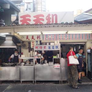 天天利美食坊 (台湾・台北)