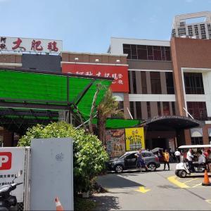 阿秋大肥鵝餐廳-旗艦店 (台湾・台中)